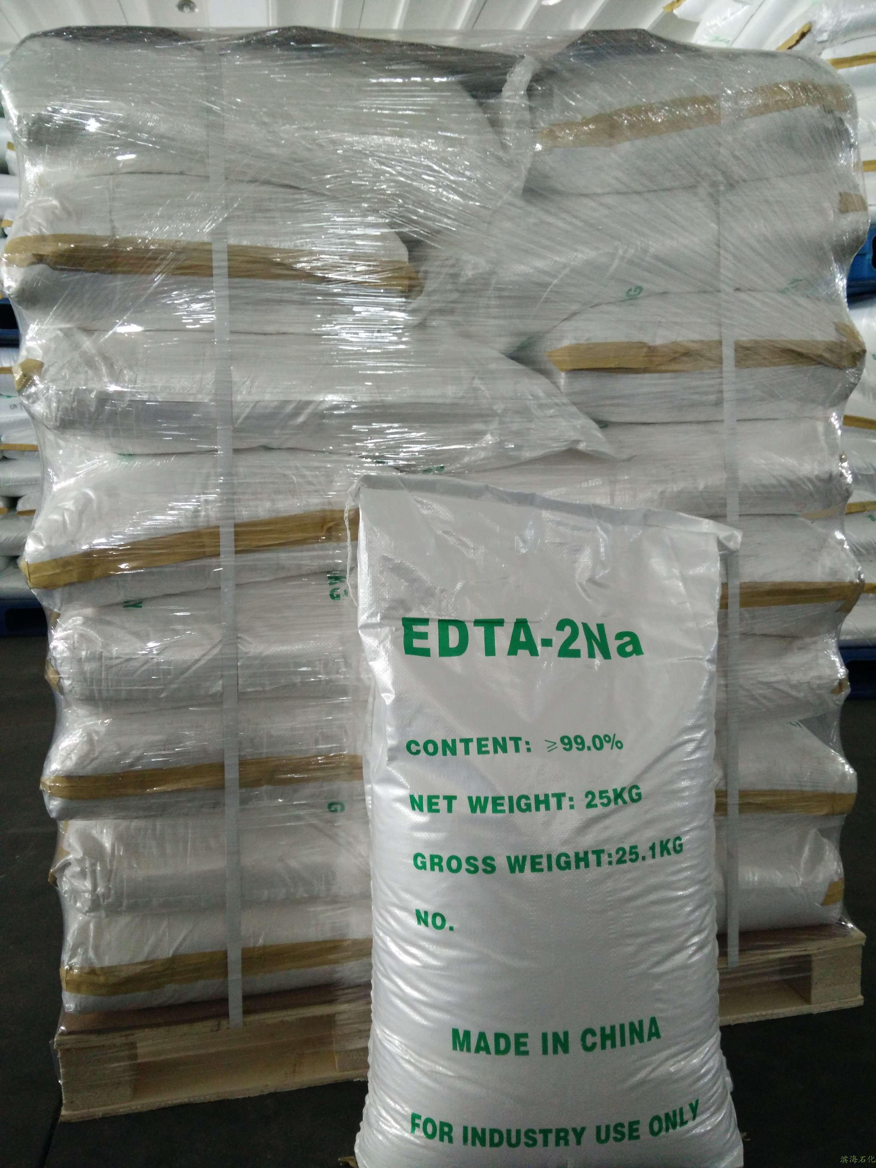 EDTA-4Na(乙二胺四乙酸二钠)
